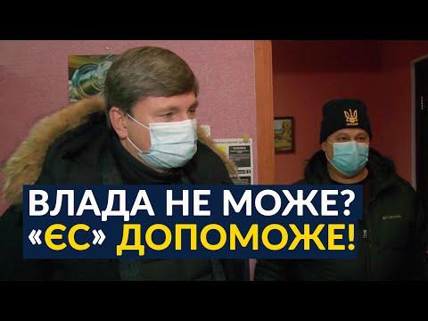 ⚡Рятуємо наших лікарів на Донеччині!