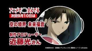 【2年に一度】吉田尚記がアニメで企んでる9月10日番組告知【必ず全員社員旅行】