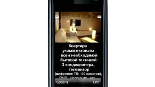 квартиры аренда.flv(, 2011-06-13T09:50:40.000Z)