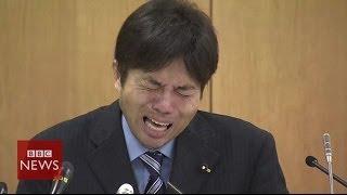 Crying Japanese politician Ryutaro Nonomura is an internet hit - BBC News