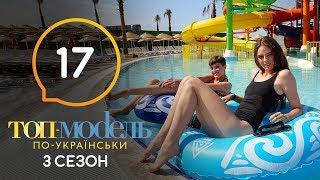топ-модель по-украински. Сезон 3. Выпуск 17 от 20.12.2019