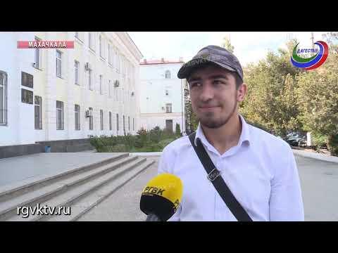 Что ожидают от боя Хабиба дагестанские болельщики?