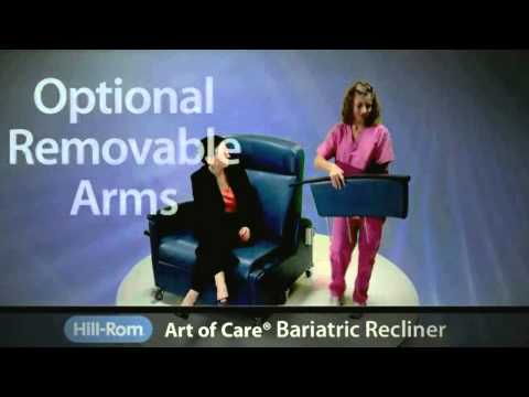 Hill-Rom | Healthcare Furniture | Art of Care® Bariatric Recliner