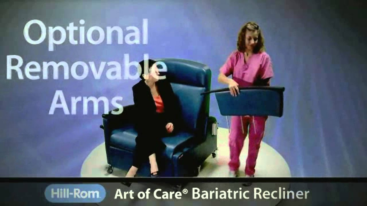 Hill-Rom | Healthcare Furniture | Art of Care® Bariatric Recliner & Hill-Rom | Healthcare Furniture | Art of Care® Bariatric Recliner ... islam-shia.org