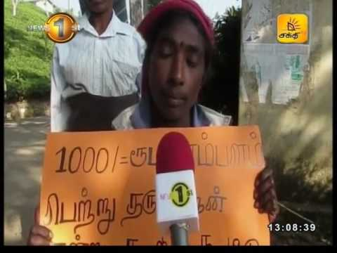 News1st Lunch Time News Shakthi TV 1pm 11th January 2017