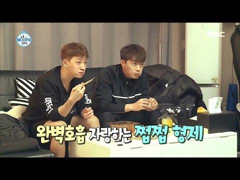 [I Live Alone] 나 혼자 산다 -Yoon Dujun, pork belly + kimchi stew Eating Show 20170127