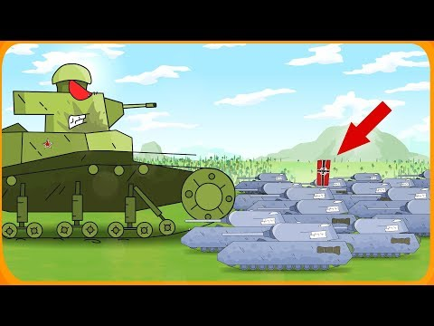 1 Мс-1 Гигант VS 1000 Маусов • Мультики про танки