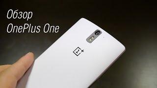 Обзор OnePlus One