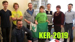KER-2019