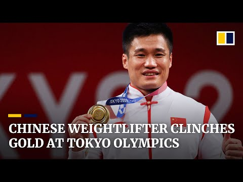 Chinese weightlifter sets 3 new Olympic records with gold at men's 81kg division