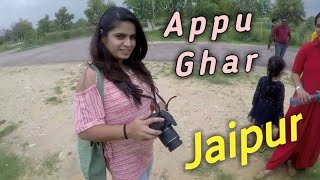 Appu Ghar   Best water park in Jaipur   camel ride   toy train   ATV ride  