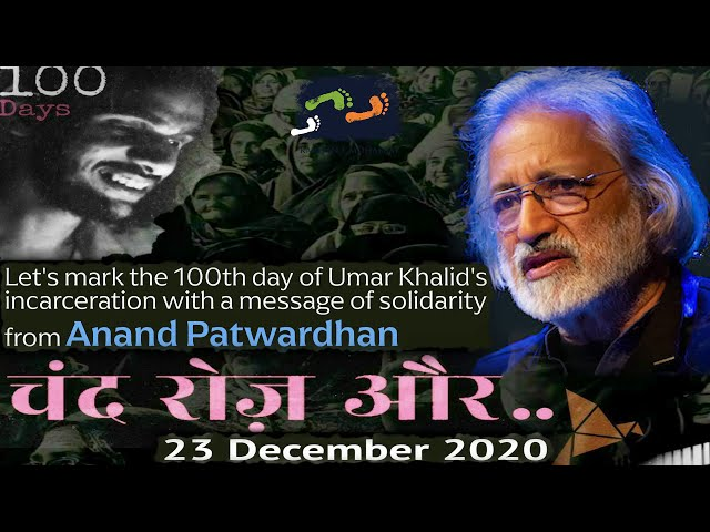 Anand Patwardhan Sings Adaptation Of Bob Dylan's Everybody Must Get Stoned | Karwan e Mohabbat