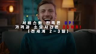 재외국민/유학생을 위한 해외배송서비스 / 우체국대비 4…