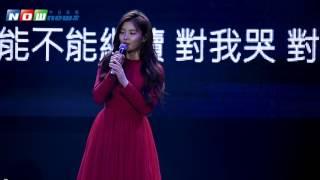 金裕貞見面會演唱《你好不好》時 周興哲現身站台