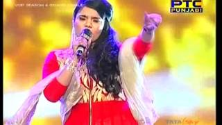 Date on Ford VOP 6 Grand Finale Round 3 Sonali Dogra