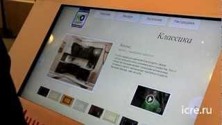 handShop: интерактивные каталоги в ритейле(handShop - наше решение для организации каталогов товаров в ритейле на сенсорных экранах. Основные фичи: - Показ..., 2013-02-04T12:52:45.000Z)