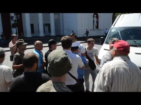 Савченко и активисты, потасовка, 24.7.16