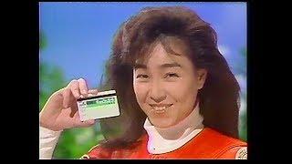 CM 郵政省 郵便貯金キャッシュカード 1986年