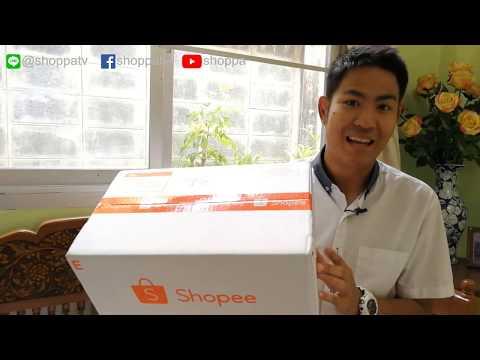 ทำไมสั่ง #Shopee แล้วได้กล่องแบบนี้? มาดูเฉลยกัน