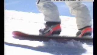 видео Соскальзывание боковое техника торможения Урок