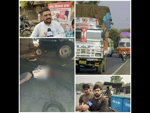 Karnal Indri Road Khooni Highway Ovarload Vehicle Accidents Watch Special News Video