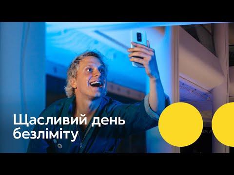 My Kyivstar
