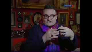 Александр Васильев. Личное время.