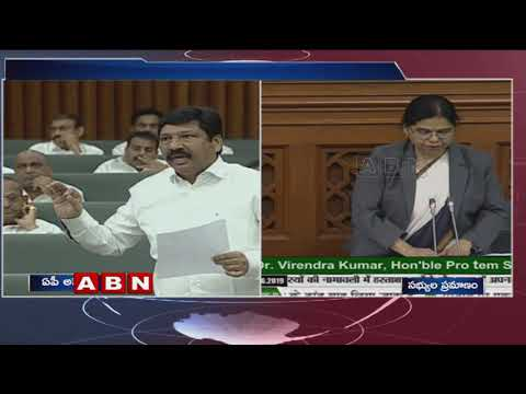 Thanks Giving Motion On Governor Speech In AP Assembly | AP Legislative Council Session Begins | ABN