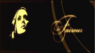 Fayrouz - Ana La Habibi / فيروز - أنا لحبيبى