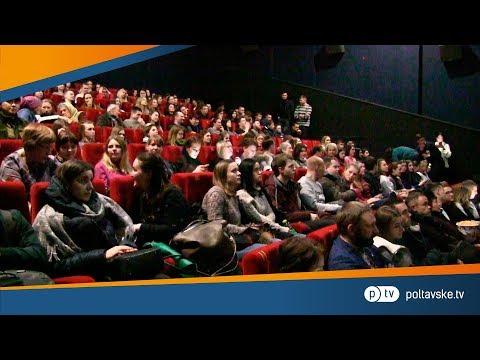 Полтавське ТБ: Фільм про жінок на війні презентували у Полтаві
