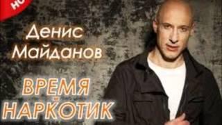 Denis.Majdanov-Ничего не жаль