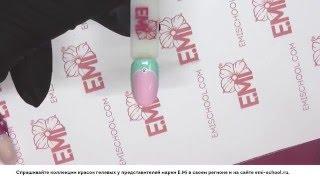 Мастер-класс по созданию E.Mi-маникюра красками гелевыми «Мятное Фраппе» и «Романтический розовый»