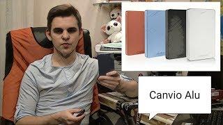Крепкий малый: внешний жёсткий диск Toshiba Canvio Alu