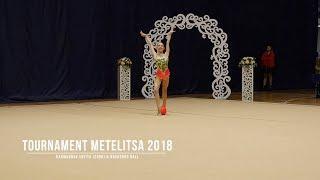Карманова София Н.Новгород (2006) Мяч Rhythmic Gymnastics Tournament Metelitsa 2018
