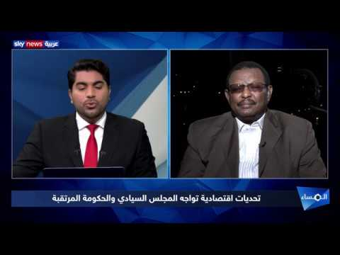 تحديات اقتصادية تواجه المجلس السيادي والحكومة المرتقبة في السودان  - 19:54-2019 / 8 / 18
