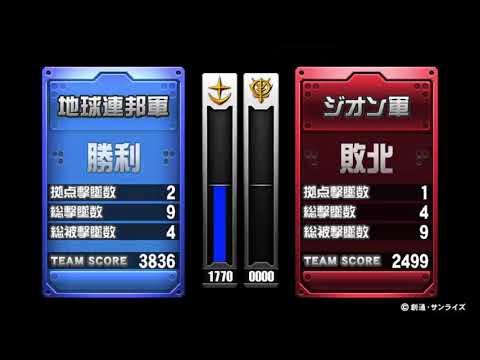 戦場の絆 17/11/03 19:26...