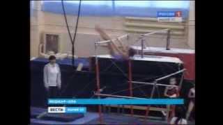 Вести Марий Эл - Всероссийские соревнования по спортивной гимнастике