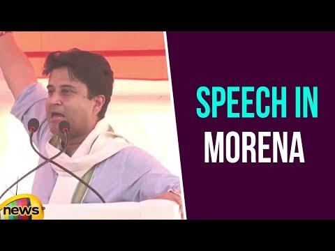 Jyotiraditya Scindia speech in Morena, Madhya Pradesh | BJP Latest News | Mango News