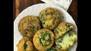 Маффины с брокколи и цветной капустой «дерево»: рецепт от Foodman.club