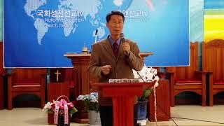 찬양,할수있다 해보자,최명철목사,국회교회선교방송,청소년…