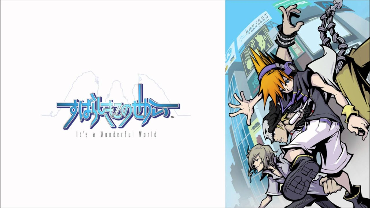 Despair Hd 06 The World Ends With You Ost Youtube