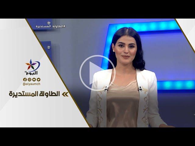 المشهد الليبي: الانتخابات البرلمانية والرئاسية.. ضرورة أمنية أم التزام سياسي؟