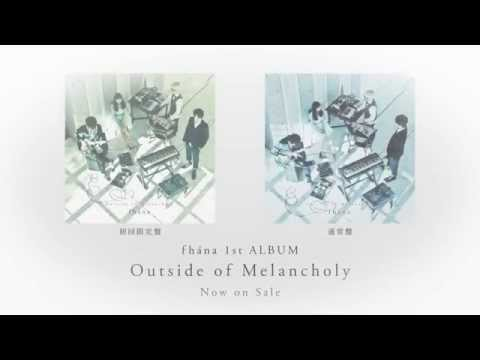 fhána 1st ALBUM「Outside of Melancholy」ティザー動画