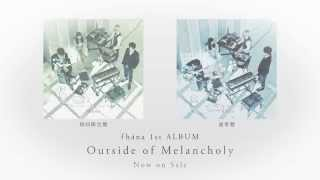 fhána 1st ALBUM「Outside of Melancholy」ティザー動画