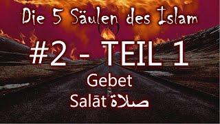 #003 - 5 Säulen des Islam - Heute das Gebet / Salāt صلاة (PART 1/2)