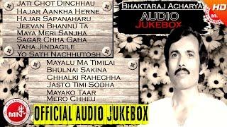 Hits Nepali Song Bhaktaraj Acharya | Audio Jukebox