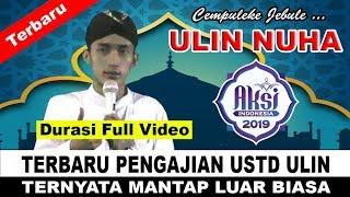 Ulin Nuha ~ Ngaji Sunatan di Banjarnegara (Terbaru)