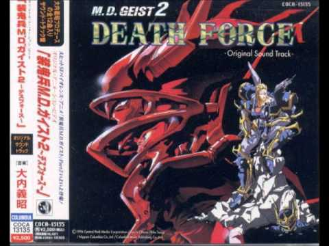 MD GEIST II DEATH FORCE - End of Desire Answer Again