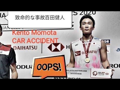 Fatal Accident: Kento Momota badluck