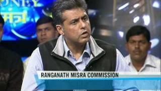 Reservation for minorities